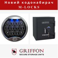 M-Locks PL3015 новый кодонабиратель на сейфах серий CL.II; CLE.I